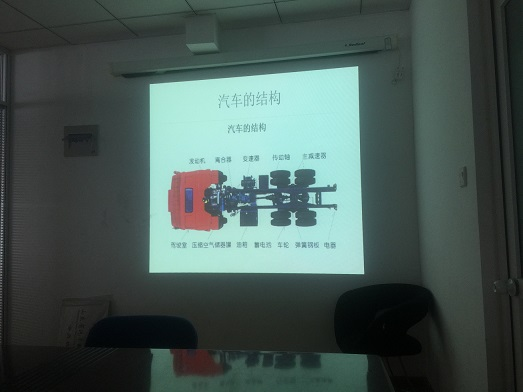 QuanLee Jinan Headquarters Organize Training for Professional knowledge  to Improve the Employees' Skills