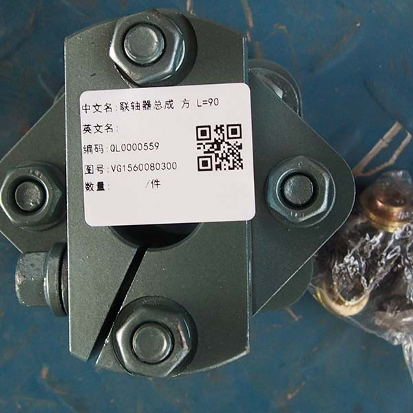 PriceList for Electrical Precision Accessories - Coupling flange fitting – Quanlee