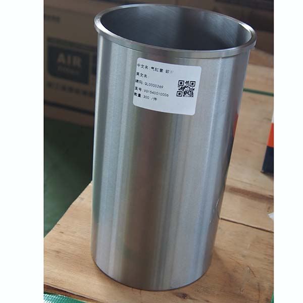 Cylinder liner Featured Image
