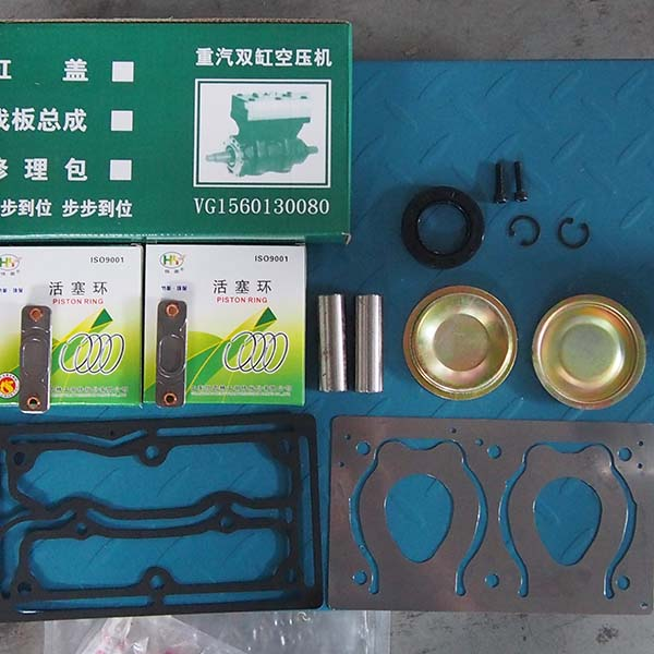 Good quality Grip - Double cylinder air compressor repair kit – Quanlee
