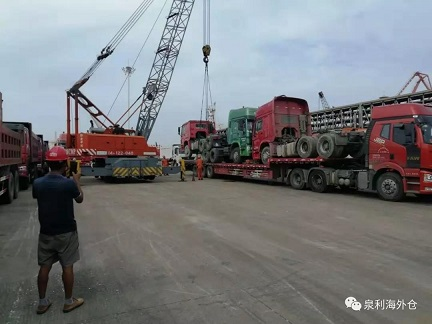 Good News! The First Batch of 10 Used Trucks of QuanLee Overseas Warehouse Was Successfully Delivered