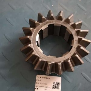 Half shaft gear-rear