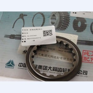 Ordinary Discount Sitrak-C5h -