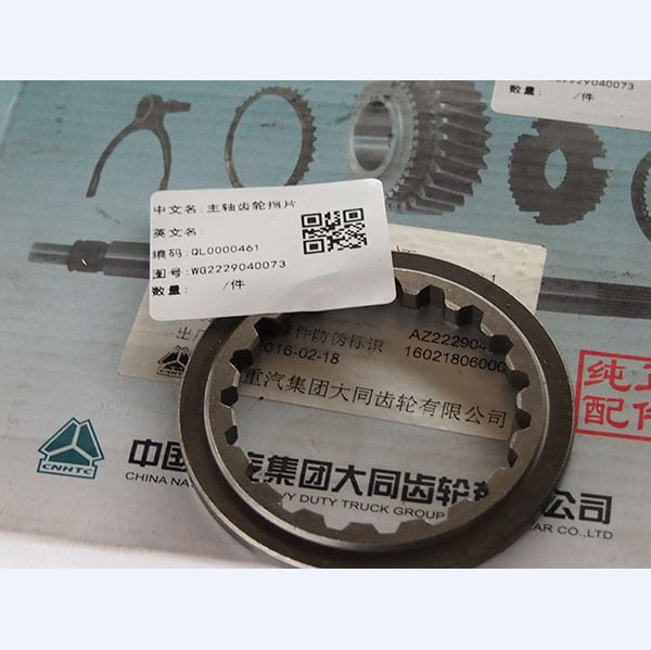 Factory wholesale Gearbox Truck - Main shaft gear Shim – Quanlee