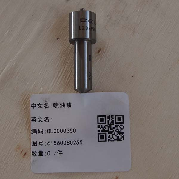 Good User Reputation for Steel Wire Armoured Cable Control -