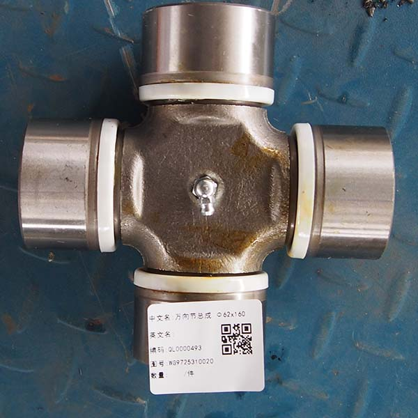High definition Pavement Mirror -