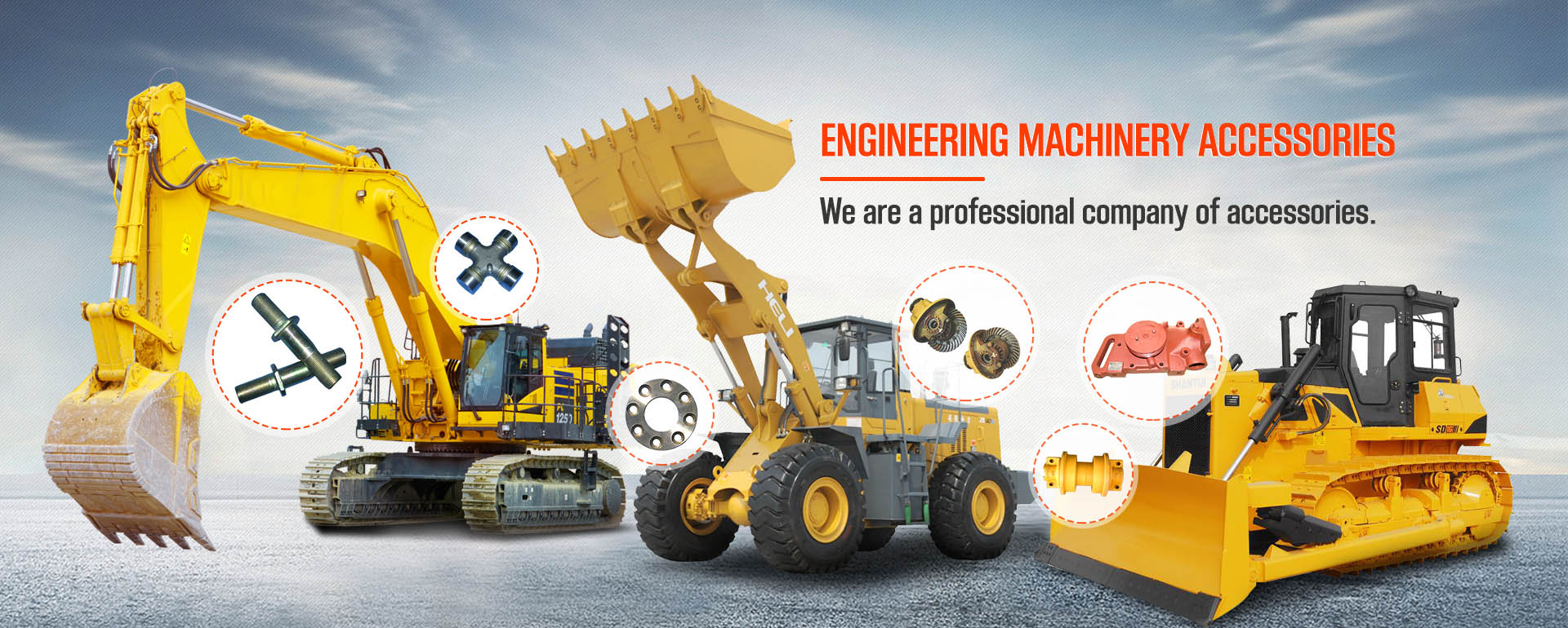 engineering machinery accessories
